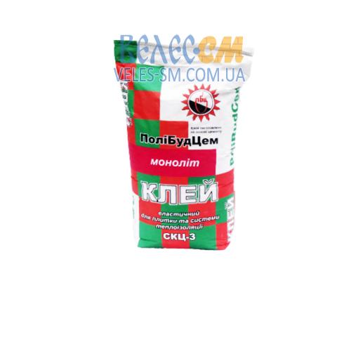 Клей Полибудцем СКЦ-3 монолит для керамической грес плитки и теплых полов