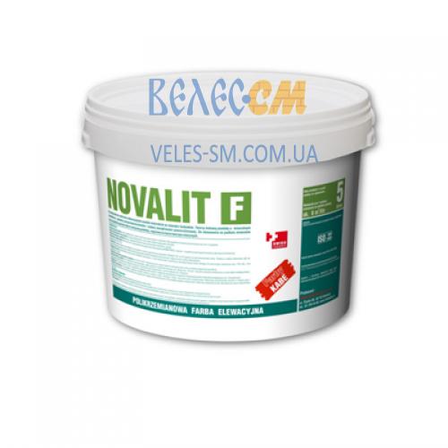 Полисиликатная краска NOVALIT F для наружных работ (10 л)