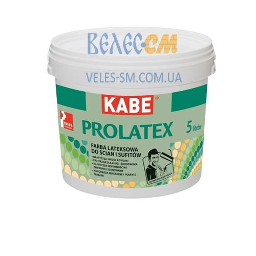 Латексная краска Farby Kabe PROLATEX для стен и потолков (10 л)