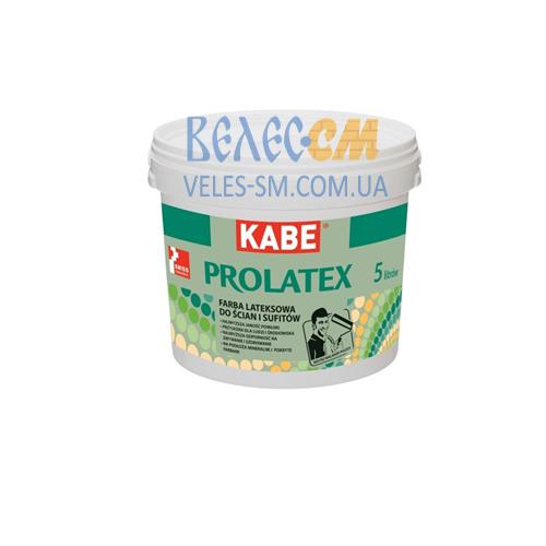 Латексная краска Farby Kabe PROLATEX для стен и потолков (5 л)