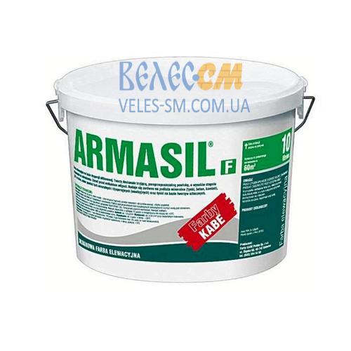 Силиконовая фасадная краска ARMASIL F (10 л)